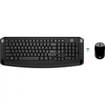 HP Wireless Tastatur und Maus 300, Desktop-Set Angebote günstig kaufen
