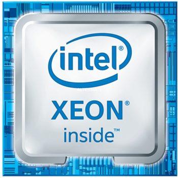 Intel® Xeon W-2223 3600 2066 BOX, Prozessor Angebote günstig kaufen